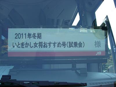 CIMG5201.jpg